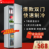 Refrigerator Household double-door large-capacity small-sized dormitory rental room refrigeration and refrigeration first-class energy-efficient medium-sized refrigerator