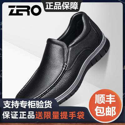 Italy zero new fashion deerskin hand covered casual mens shoes 3285