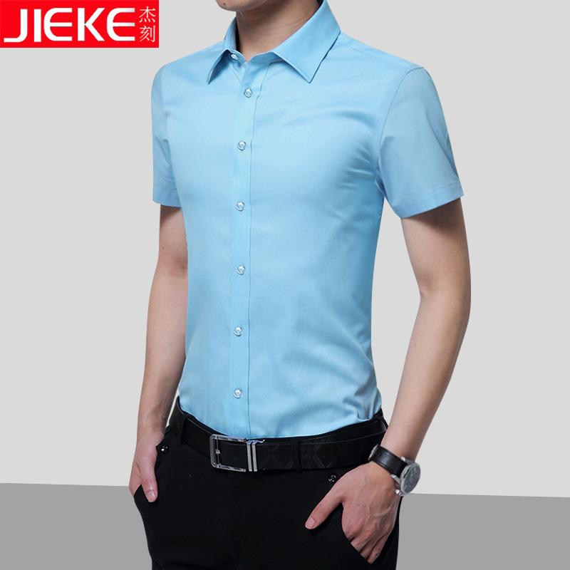 杰刻衬衫男春秋季白长袖修身型薄款商务休闲衬衣大码职业装男图片