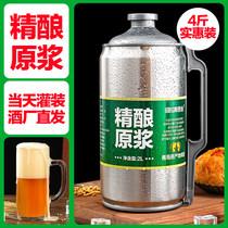 整箱批发包邮啤酒听装整箱罐12500ml度原浆白啤12燕京啤酒