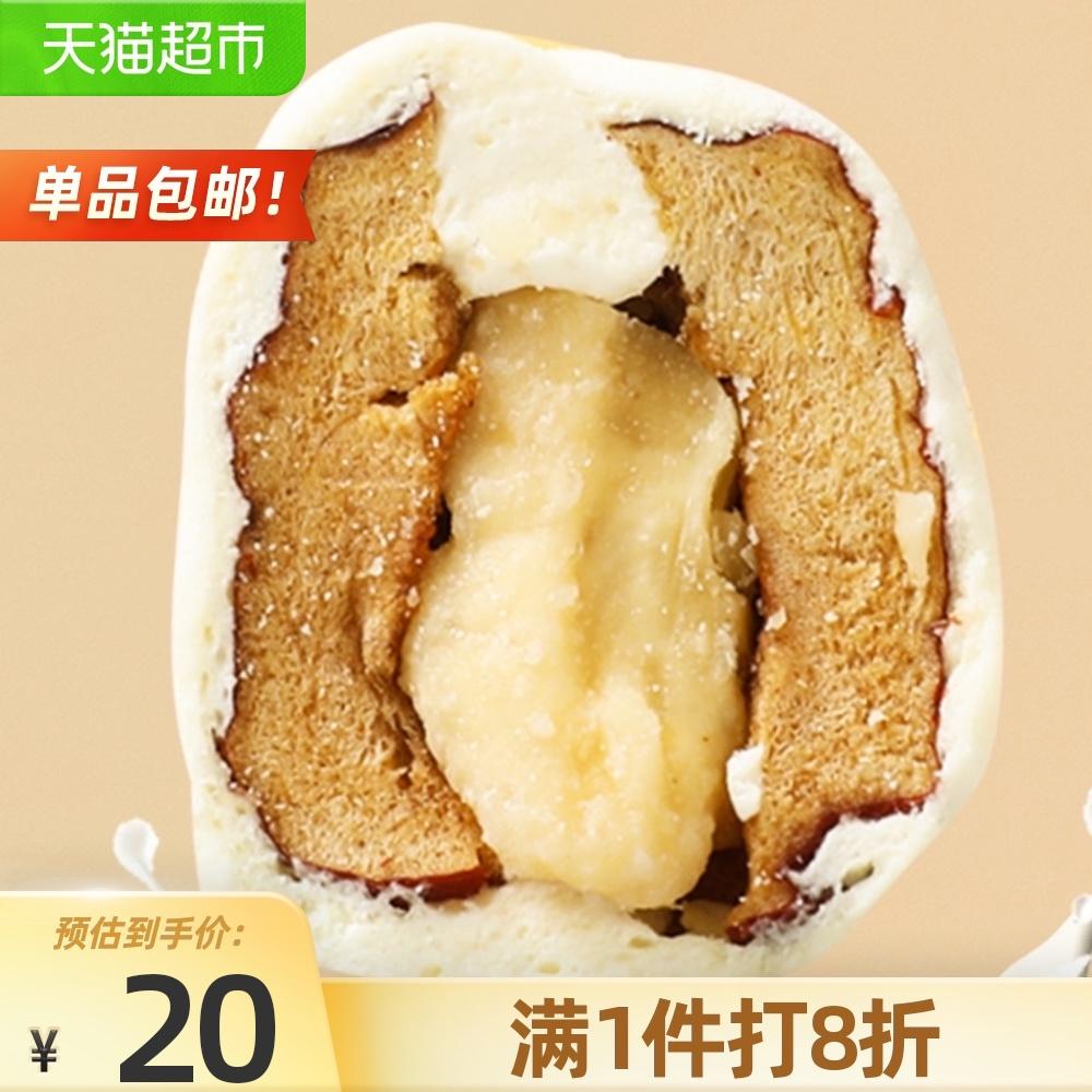 【包邮】新边界奶枣网红奶酪枣杏仁夹心巴旦木红枣坚果小零食年货