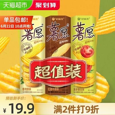 好丽友薯愿三连包104g*3罐休闲膨化零食办公出游休闲食品零食小吃