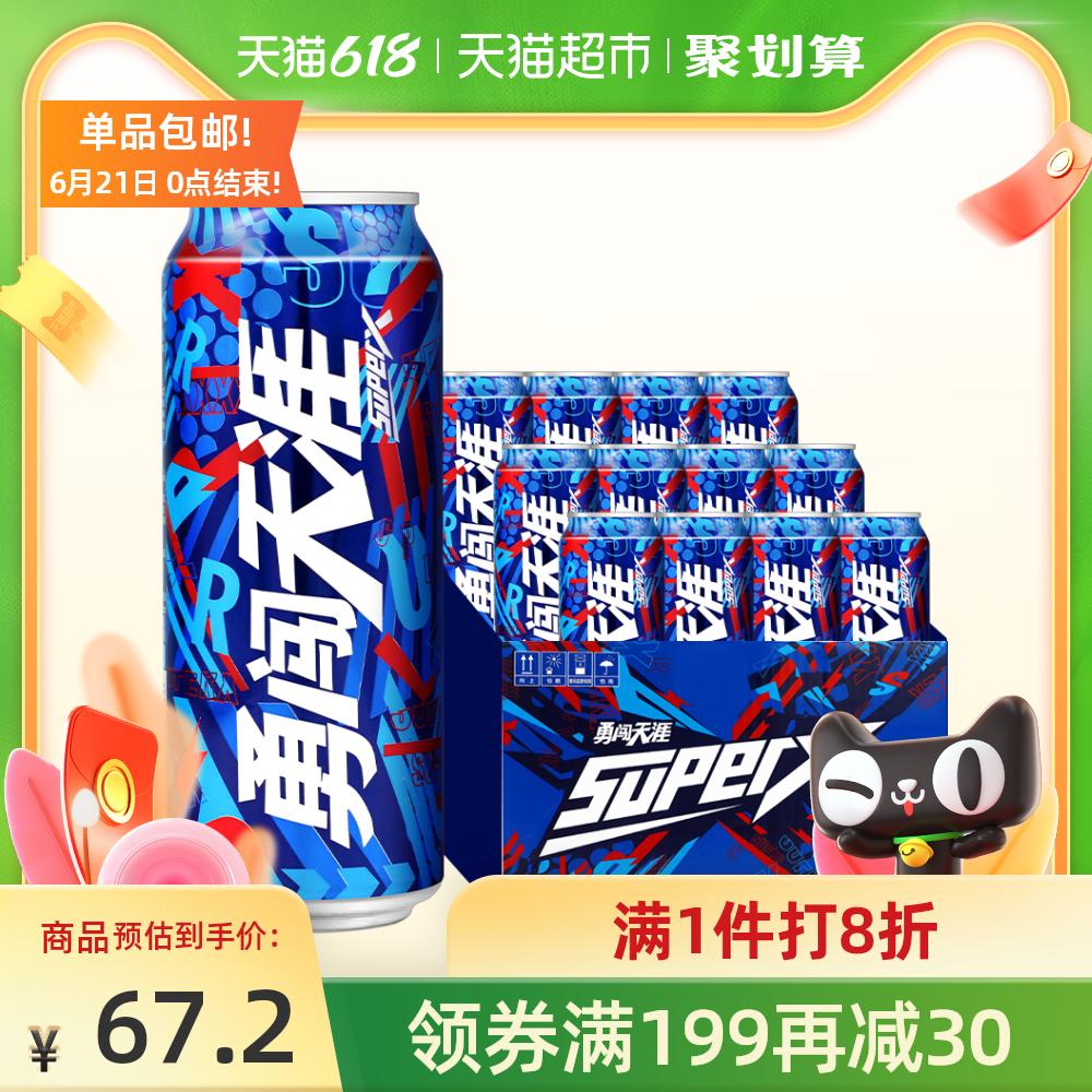雪花啤酒(Snowbeer)勇闯天涯superX500ml*12听整箱装