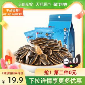 洽洽瓜子山核桃味葵花籽坚果炒货袋装小包装零食特产500g恰恰
