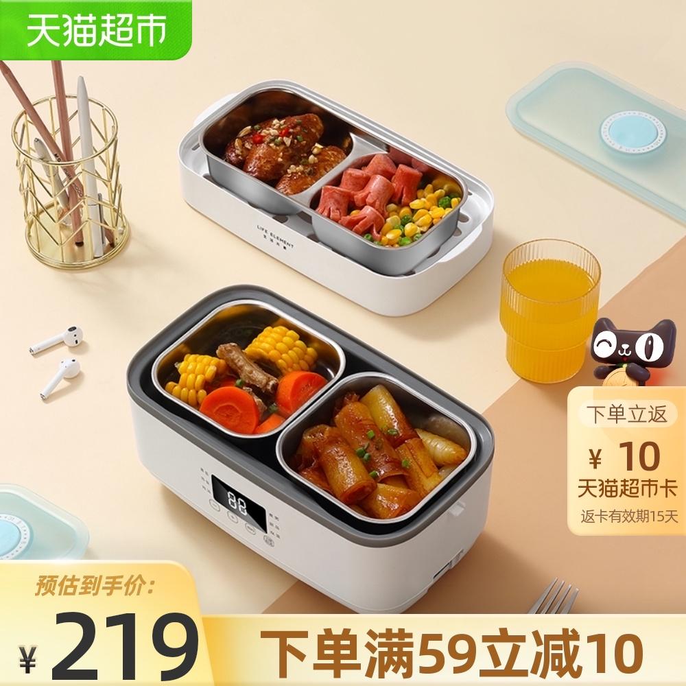 生活元素电热饭盒双层保温可插电加热F36蒸煮饭带饭热饭菜神器