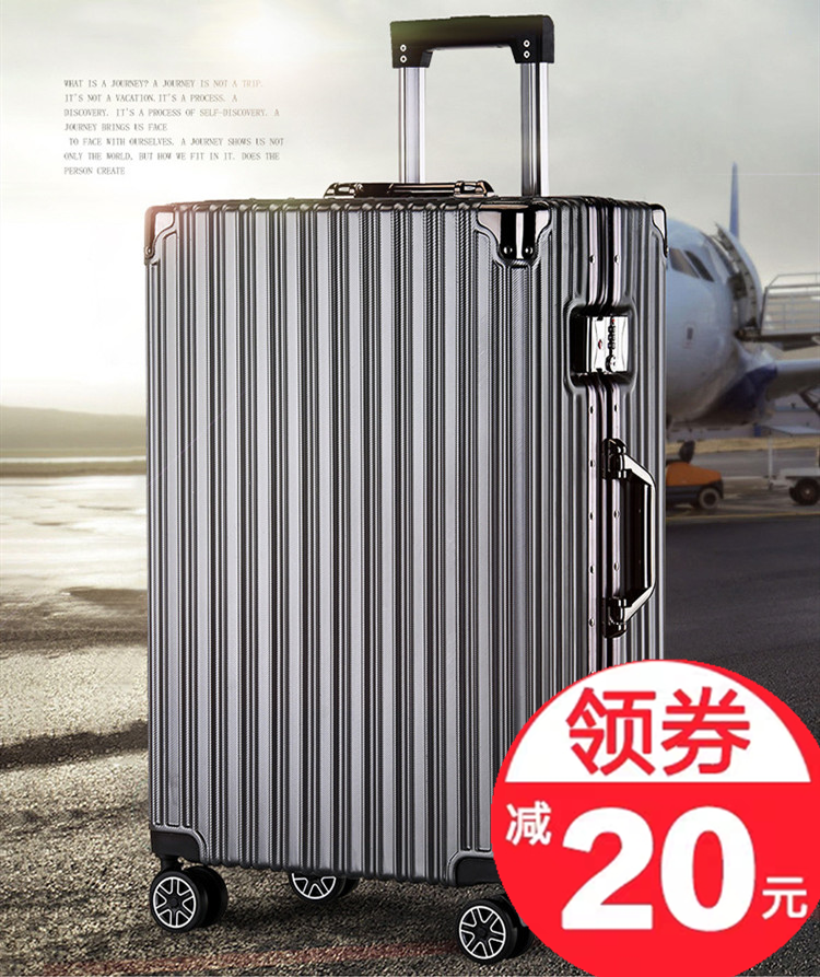 Net red kangaroo suitcase is strong and durable, anti falling suitcase, business thickened aluminum frame trolley case, mute universal wheel