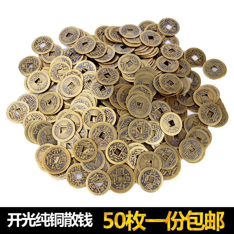 Старинные монеты Артикул 609780785042