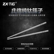 Popular bag and mail household light luxury titanium hollow anti scalding, anti moisture, anti mildew, high temperature, easy to clean portable chopsticks