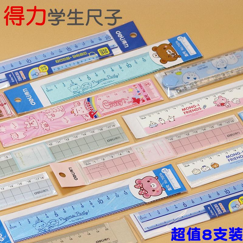 Электронные устройства с письменным вводом символов Артикул 607229819093