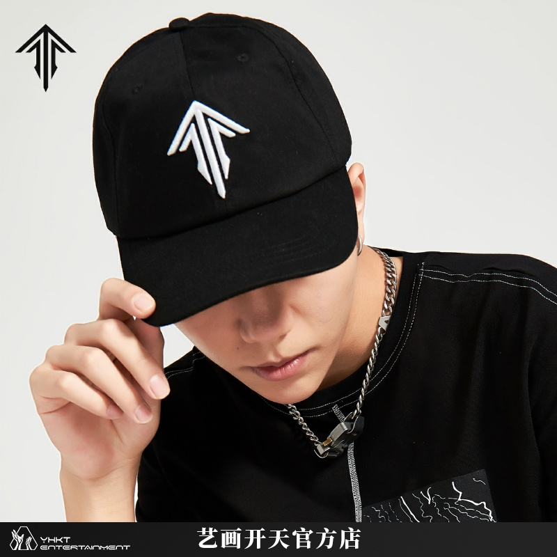 Linglong hat baseball cap duck tongue hat tide brand black versatile sunshade for men and women the same animation peripheral art painting opens the day