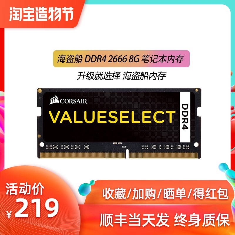 Оперативная память для ноутбуков Артикул 606827715476