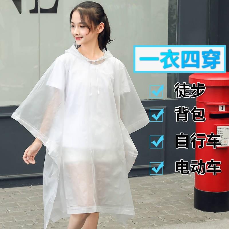 Buy 2 get 1 childrens raincoat with schoolbag primary school students poncho childrens kindergarten childrens raincoat boys and girls