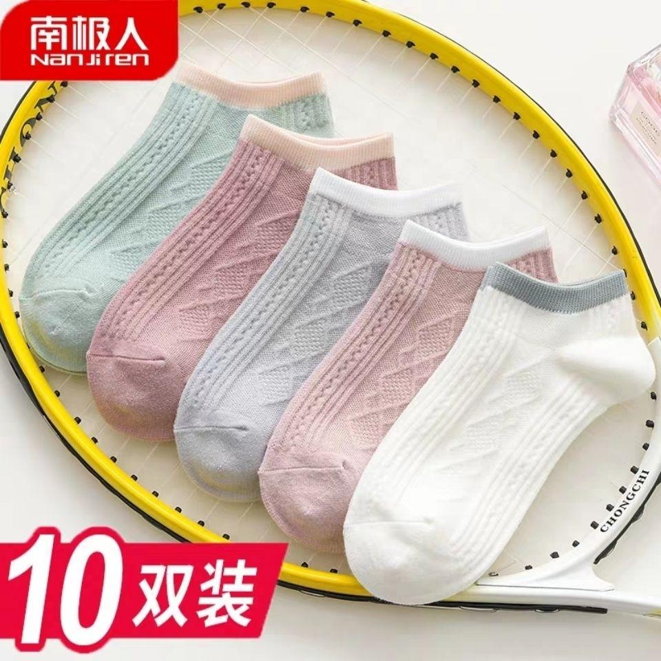Korean style summer socks retro pile stockings womens cotton socks short boots socks thin Japanese Harajuku womens socks cotton socks