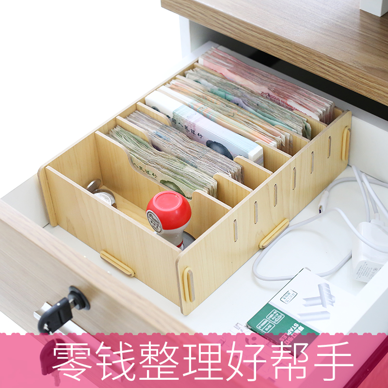 Change box for money collection box for banknotes cash business drawer separate box for cash collection