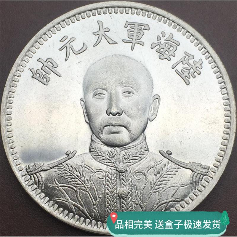 Монеты Республики Китай Артикул 637690145458