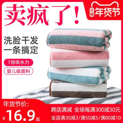 4条 毛巾家用洗脸擦头发洗澡成人男女帕面巾比纯棉柔软吸水不掉毛
