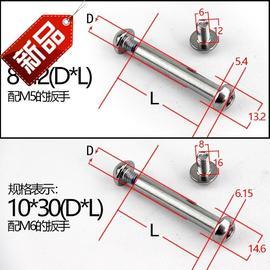 半圆内六角对锁螺丝子母铆钉对接螺丝钉子母钉M8*25-jM8*86M10*50图片