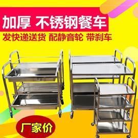 金属两用车储存收纳车送餐车多用途餐车回收商用不锈钢餐车小推车