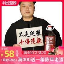自釀10斤桶裝醬香型白酒53度原漿老酒純糧食高粱散裝白酒泡酒專用