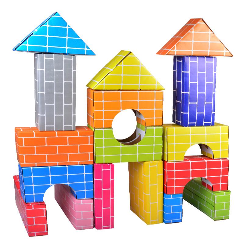 玩具幼儿园积木搭建建构布置纸砖玩具幼儿区环境儿童材料建构仿真,可领取1元天猫优惠券