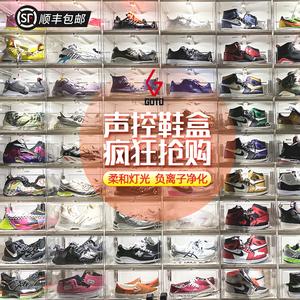 GOTO声控发光透明鞋盒球鞋防氧化收纳侧开led灯网红展示鞋架鞋柜