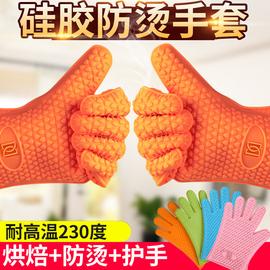 硅胶防烫隔热手套烤箱微波炉手套耐高温加厚家用厨房烘焙防热五指