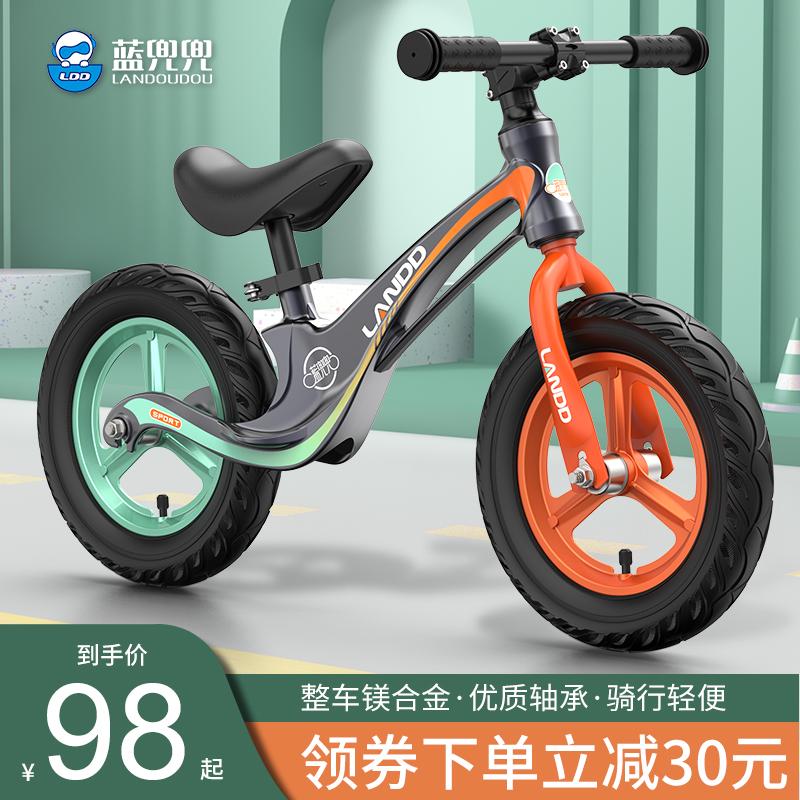 儿童平衡车无脚踏1-2-3-6岁滑行车滑步车宝宝自行车二合一学步车