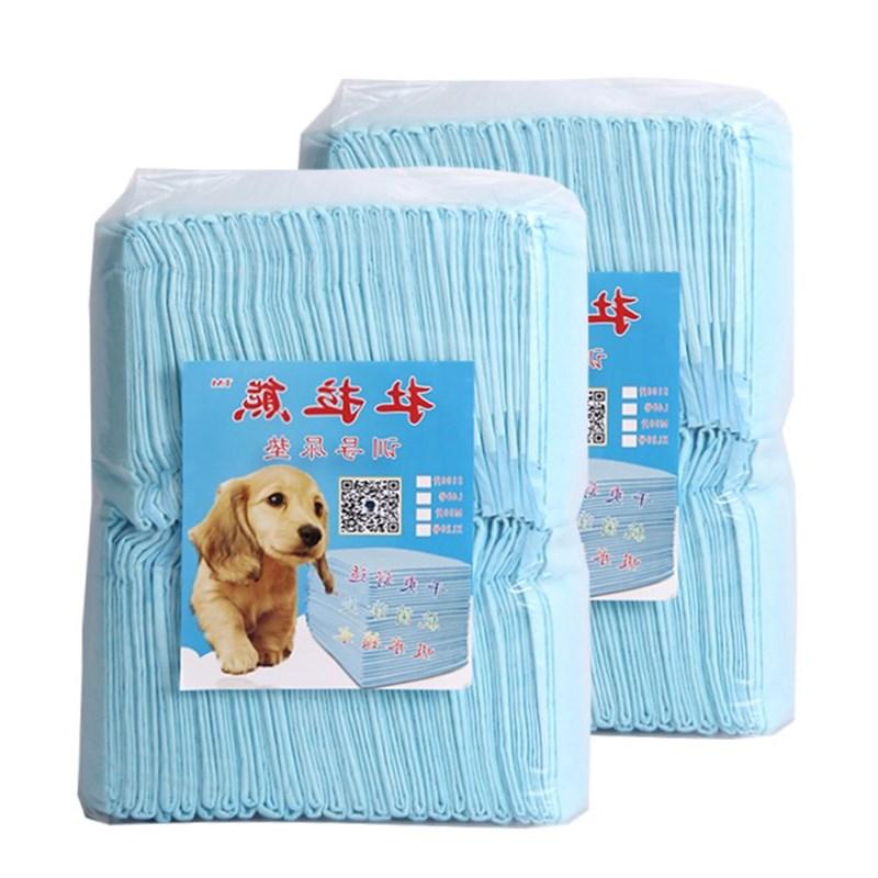 Puppy Pet Pads Dog wee Pee Pad training pad thi waterproof
