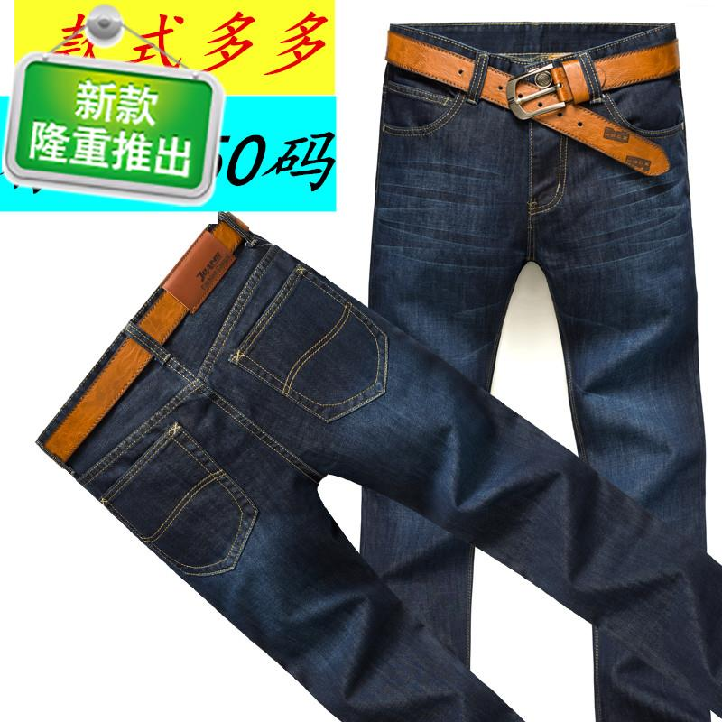 Spring and summer mens jeans straight tube loose oversized mens wear s plus extra slim fit fat man slim pants