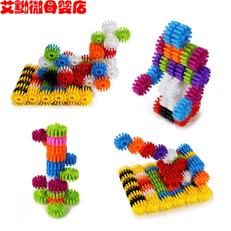 Childrens puzzle assembly gear toys kindergarten children and boys put together building blocks 1-2-3-6 years old, 4 years old