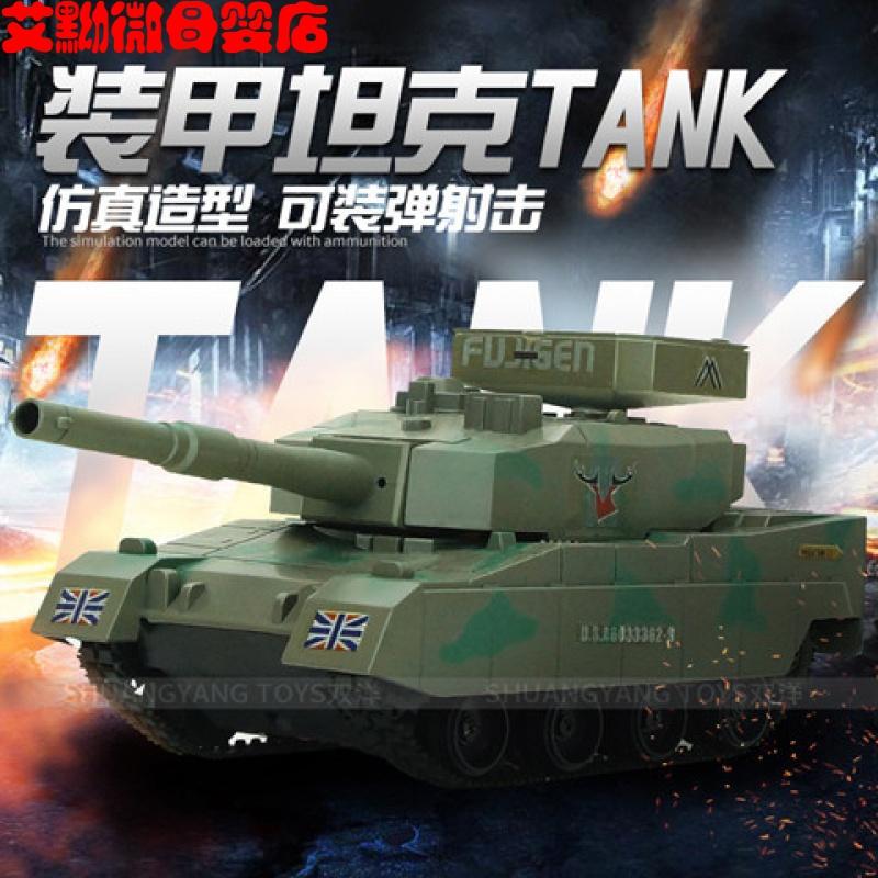 遥控发射子弹对战遥控坦克玩具儿童遥控装甲坦克车遥控战车玩具