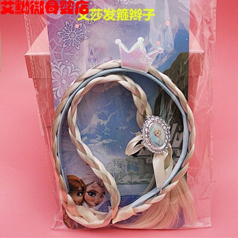 Girls long hair Princess Girls hair headdress childrens ice and snow lepe Princess Wig braid