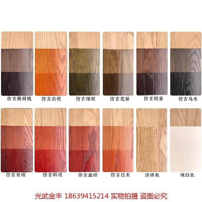 Water based wood paint white brush paint matte change color floor paint walnut wood bed colored log translucency
