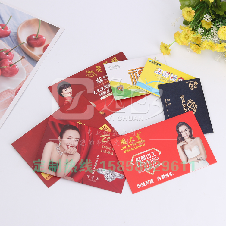 Special paper envelope customized logo kraft paper card package printing No.5 No.7 Chinese western enterprise envelope customization