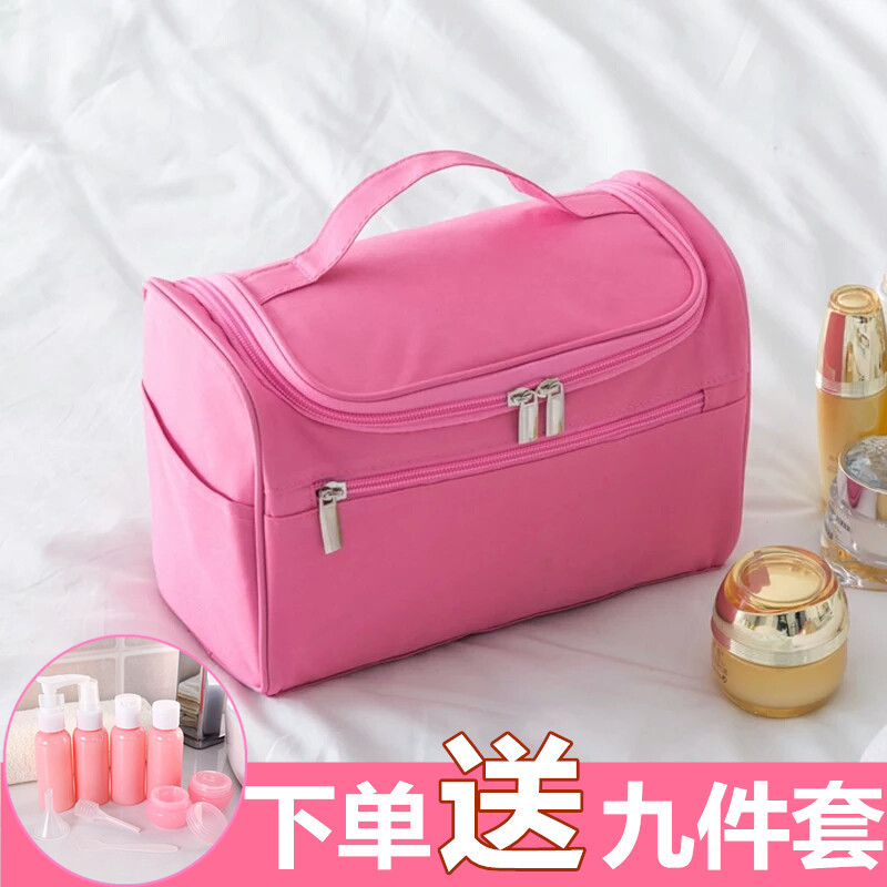 Travel Wash and make-up bag large capacity multi-functional skin care products make-up bag travel products simple waterproof storage t