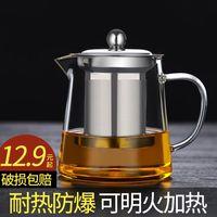 查看玻璃茶壶耐热耐高温加厚煮小茶水分离茶杯泡茶过滤可加热家用茶具价格