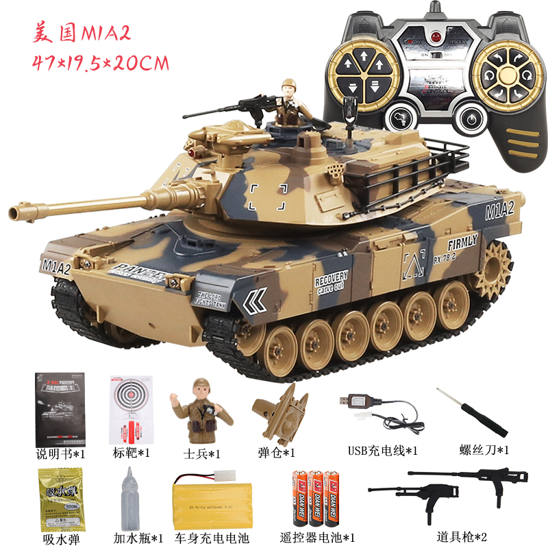 射水弹充电合金属耐摔大号遥控坦克可开炮发履带式对战车男孩玩具