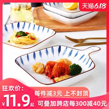 焗饭盘家用陶瓷烤盘长方形烤箱微波炉专用烤碗盘子创意烘焙带把盘