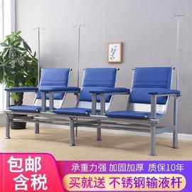 二人病人高背输液架沙发美容院不锈钢椅皮垫诊疗等候室输液椅单人图片