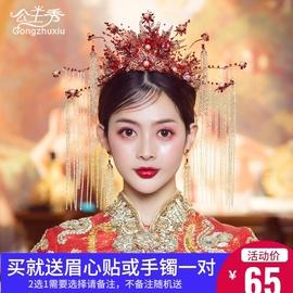 秀禾头饰2020新款红色大气古装发饰新娘结婚礼秀禾服凤冠秀和中式