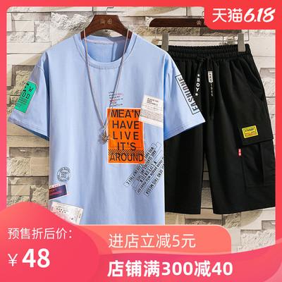 13纯棉短袖套装男12-15岁青少年胖男孩夏天t恤14初中学生大童夏装