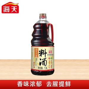 海天古道料酒1.9 l增鲜家用黄酒