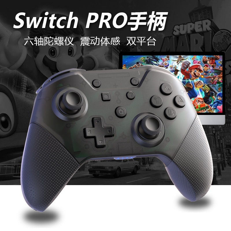 ns任天堂switchpro lite steam手柄