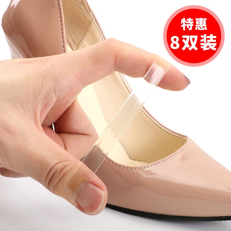 高跟鞋防掉神器鞋带扣透明束鞋带隐形防掉跟带防掉带绑带固定带