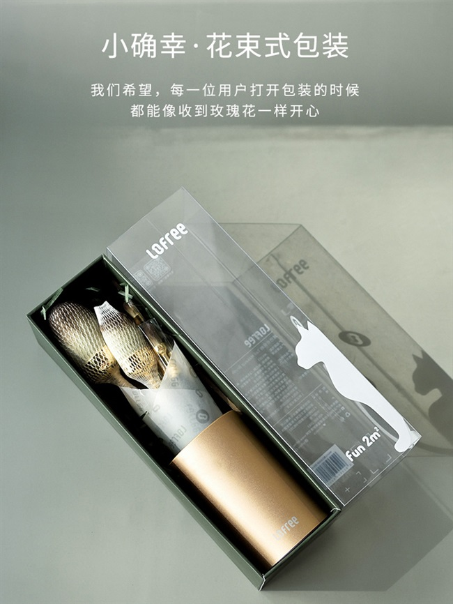 。 Lofree tail makeup brush set, beauty tools, skin care, soft, scratch free, concealer, nose shadow, repair and dyeing.
