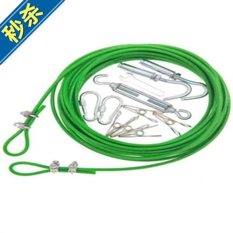 Clothesline balcony K drying quilt windproof travel thickness u outdoor rope line airing clothes steel wire rooftop rope portable