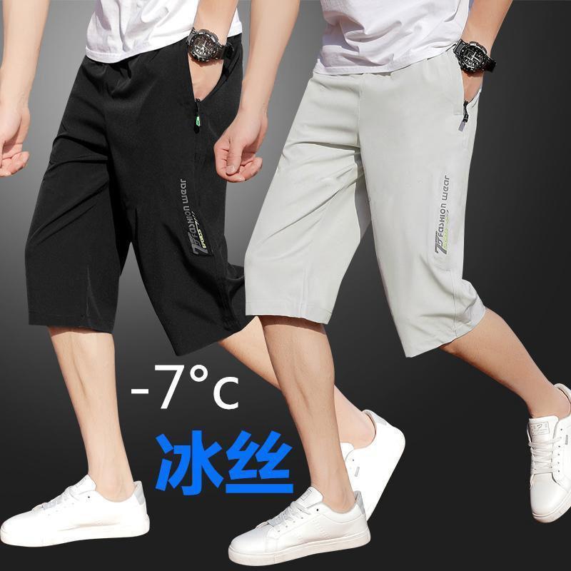 男士短裤夏季休闲2021新款潮流宽松外穿短裤冰丝薄款运动七分裤子