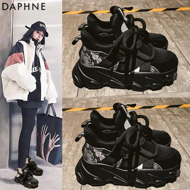 Daphne/达芙妮老爹鞋女2020春季新款ins网红运动鞋潮鞋黑色休闲鞋
