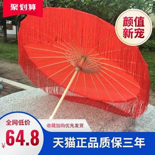 漢服仙女傘攝影拍照cos道具古風流蘇飄帶傘鮫人淚古代透明古裝傘