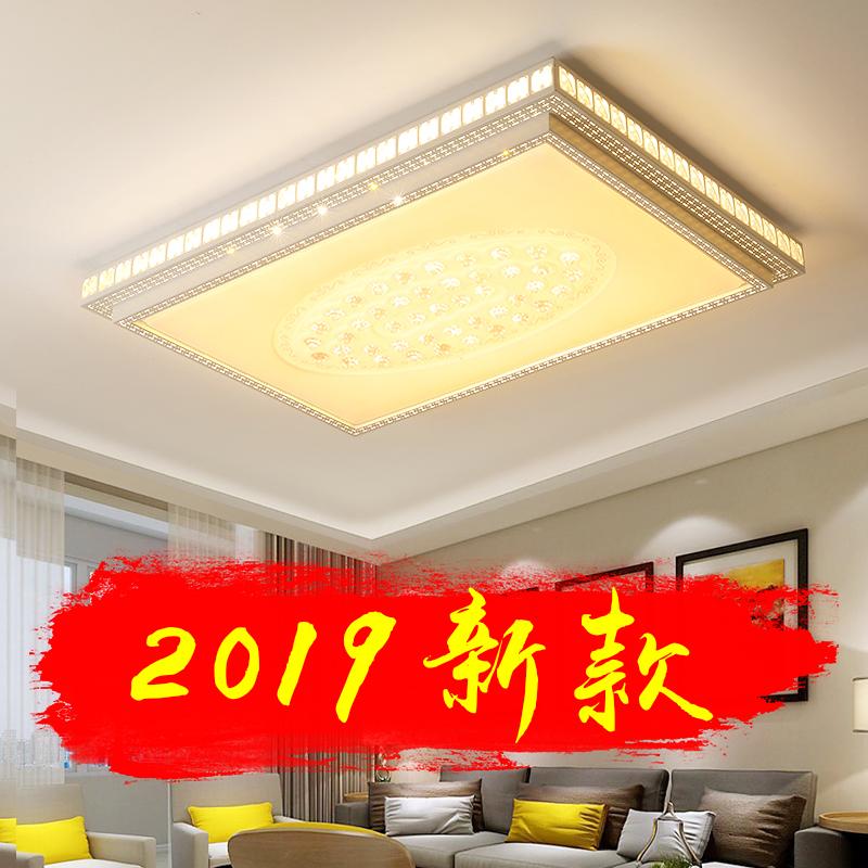 简约现代LED圆形吸顶灯长方形客厅灯温馨浪漫卧室灯家用大气灯具